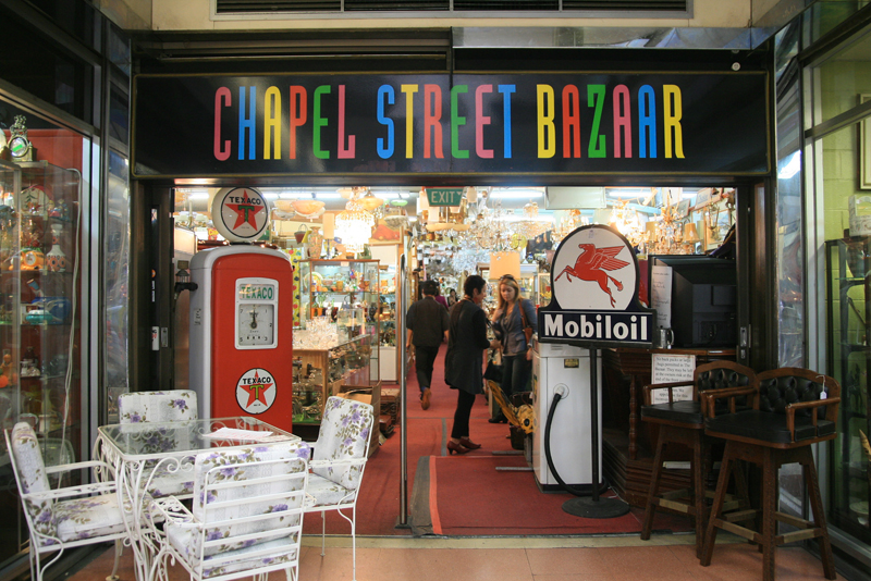 The entrance to Chapel Street Bazaar in Melbourne